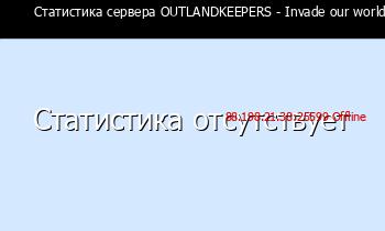 Сервер Minecraft 88.198.21.38:25599
