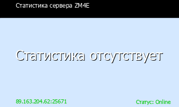 Сервер Minecraft ProjectName