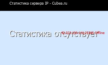 Сервер Minecraft IP - Cubea.ru