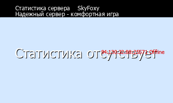 Сервер Minecraft AnyMineServer