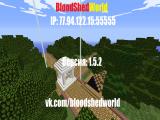 vk.com/bloodshedworld Конкурсы в группе каждую неделю!